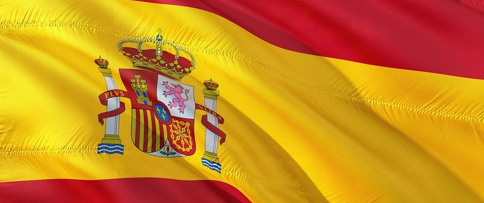 Перевод документов на испанский язык
