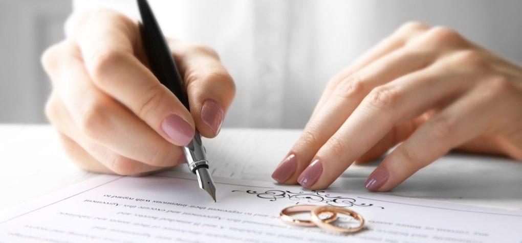Истребование свидетельства о браке