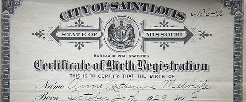Истребование свидетельства о рождении